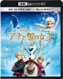 アナと雪の女王 4K UHD[VWBS-6943][Ultra HD Blu-ray]
