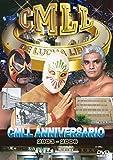 CMLL/オフィシャルDVD第8弾! 『CMLLアニベルサリオ1 2003-2006』
