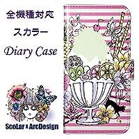 ScoLar スカラー デザイン SCL21用 60087-all 手帳型 スマホケース スマートフォン フリップ ブックレット ダイヤリー かわいい ファッションブランド UV印刷