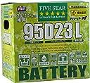 BROAD(ブロード) 国産車用バッテリー 充電制御車 普通車対応 FIVESTAR 95D23L
