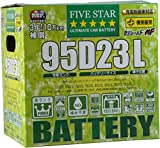 BROAD(ブロード) 国産車用バッテリー 充電制御車&普通車対応 FIVESTAR 95D23L
