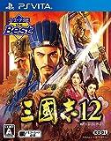 コーエーテクモ the Best 三國志12