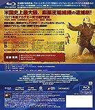 フレンチ・コネクション [Blu-ray] 画像