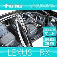 fino レクサス10系前期RX450h フロアマット ベージュ FINO-RX-3P-45-BE
