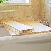 【国産ひのき】木製 風呂ふた (約60×18×1.5cm)