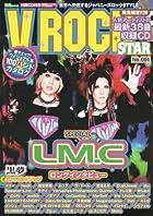 V ROCK STAR No.004 (宝島MOOK)()