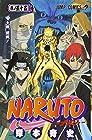 NARUTO -ナルト- 第55巻