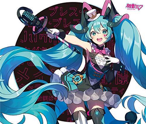 【Amazon.co.jp限定】初音ミク「マジカルミライ 2019」OFFICIAL ALBUM (オリジナル缶バッチ付) - 初音ミク