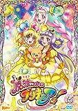 魔法つかいプリキュア! vol.15[DVD]