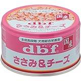 デビフ ドッグフード ささみ&チーズ ピンク 犬 全カテゴリー 85g×6個 (まとめ買い)