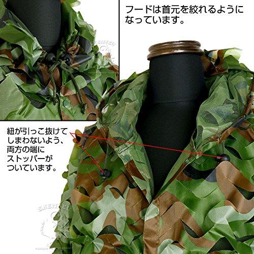 SHENKEL(シェンケル)『ギリースーツウッドランド軽量Var.(ghillie-003wl)』