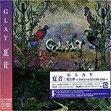 夏音 / GLAY