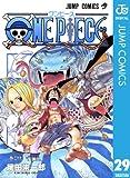 ONE PIECE モノクロ版 29 (ジャンプコミックスDIGITAL)