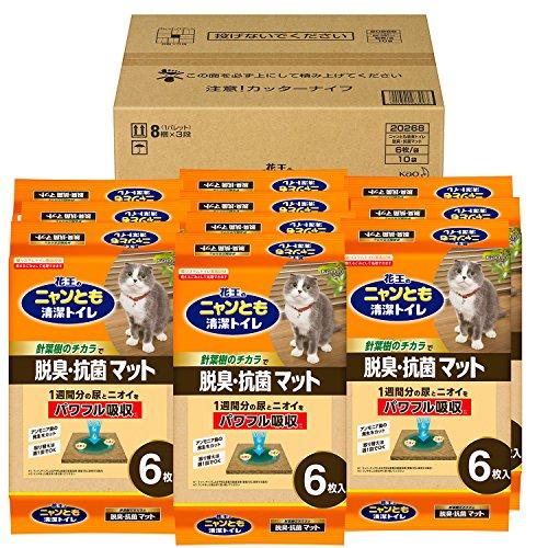 花王 ニャンとも清潔トイレ脱臭 抗菌マット 6枚×10個入り  ケース販売