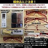 405PC PCメガネ PC用メガネ パソコンメガネ パソコン用メガネ 眼鏡 ブルーライト/青色光 低減 カット SQシリーズ スクウエアブラック