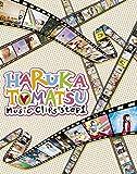 HARUKA TOMATSU Music Clips step1 [Blu-ray]
