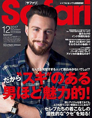 """Safari(サファリ) 2017年 12 月号 [だから""""スキ""""のある男ほど魅力的! ]"""