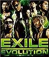 EXILE EVOLUTION (DVD付)