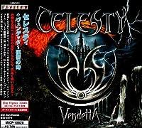 Vendetta by Celesty (2009-03-24)