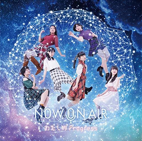 【Amazon.co.jp限定】NOW ON AIR 3rdシングル「わたし的Progress」 (L判ブロマイド付)