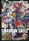SHADOW SKILL(7) (KCデラックス アフタヌーン)