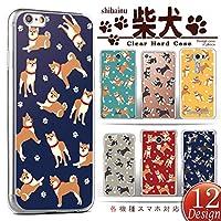 iPhoneXS X (アイフォンXS X) 【B】茶柴xレッド 柴犬柄 ハードケース スマホケース スマホカバー