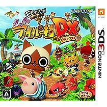 モンハン日記 ぽかぽかアイルー村DX - 3DS