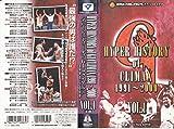 Hyper History of G-1 CLIMAX 2000 VOL.1 [VHS]