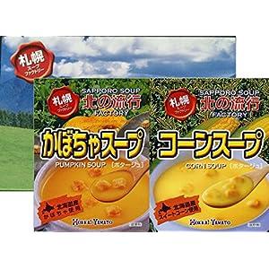 北海大和 札幌スープファクトリーギフトセット×2箱