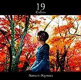 十九色(初回限定盤)(DVD付) 画像