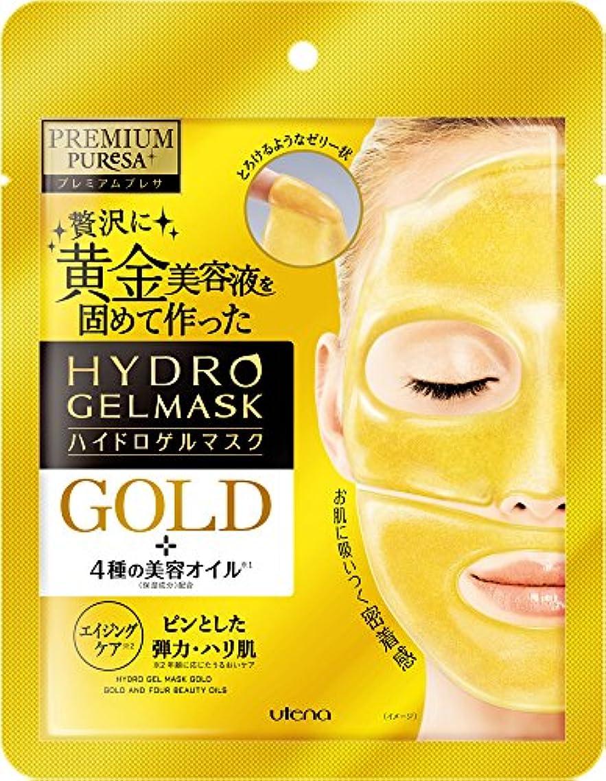 PREMIUM PUReSA(プレミアムプレサ) ハイドロゲルマスク ゴールド 1回分 (25g)
