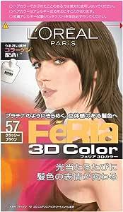 ロレアル パリ ヘアカラー フェリア 3Dカラー #57 クラッシーブラウン マットブラウン系