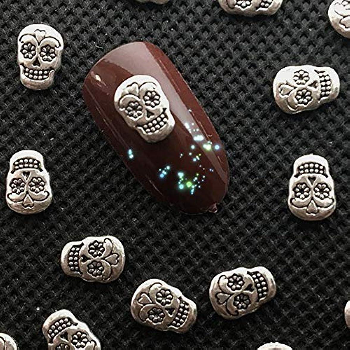 遊び場稚魚水っぽい10PCSのレトロなシルバースカルネイルアートの装飾メタル用品