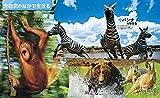 動物 新訂版 (講談社の動く図鑑MOVE) 画像