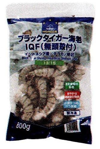 ブラックタイガー海老 IQF 13/15サイズ 800g 【冷凍】/ホレカセレクト(12袋)