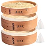 Hcooker 2層キッチンウッドスチーマーバスケット用アジア調理パン餃子野菜フィッシュライス