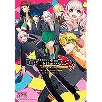喧嘩番長 乙女 コミックアンソロジー (DNAメディアコミックス)