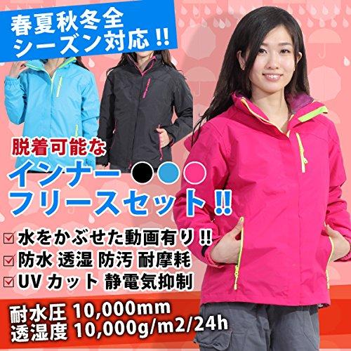 Umineko ウミネコ Umineko ローズ M 3WAY レインジャケット レディース 耐水圧10000mm 透湿度10000g 防寒