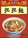 陳麻婆 坦々麺の素 30g×4袋(お取り寄せ品) 6940471520987