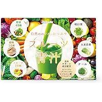 DearEat(ダイエット) フルーツ 青汁 大麦若葉 ケール 明日葉 3種配合 プラセンタ ヒアルロン酸 セラミド ペ…