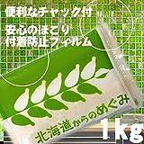エペ (epais) (中力粉) 1kg