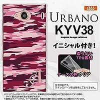 KYV38 スマホケース URBANO V03 ケース アルバーノ ブイゼロサン イニシャル 迷彩B ピンクB nk-kyv38-tp1163ini Q