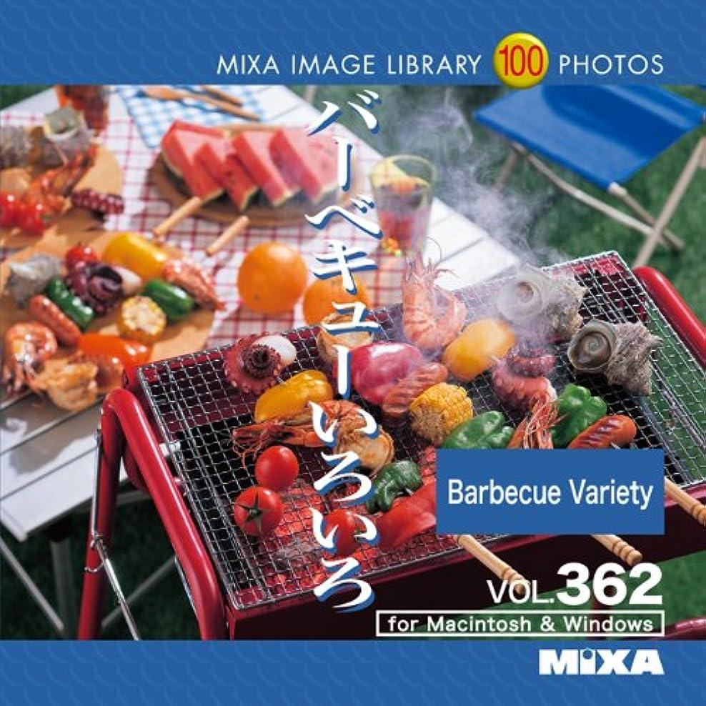 溶岩電圧嫌いMIXA IMAGE LIBRARY Vol.362 バーベキューいろいろ