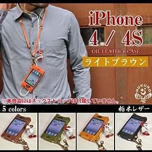 [0-82]かじりりんご付き iPhone 4/4S オイルレザーケース/本革(栃木レザー)【ライトブラウン】