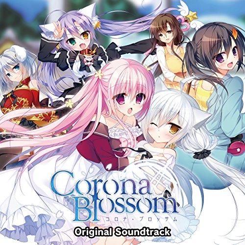 コロナ・ブロッサム オリジナルサウンドトラック