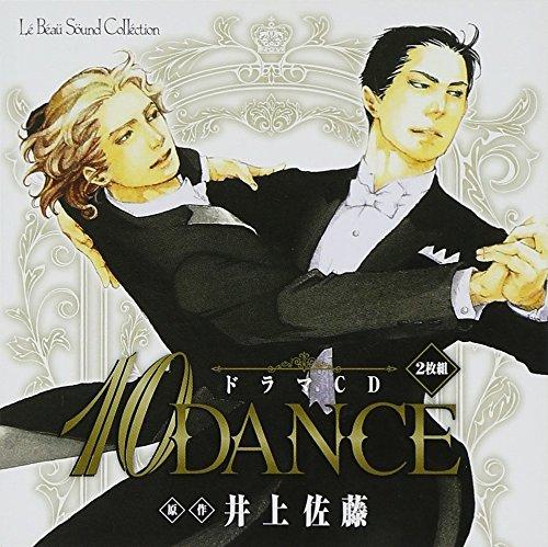 ルボー・サウンドコレクション DramaCD (10DANCE)の詳細を見る