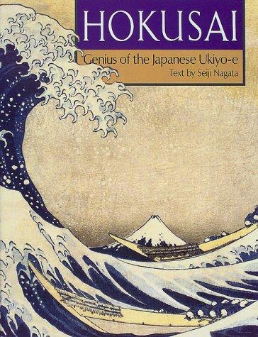 英文版 北斎の世界 - Hokusai: Genius of the Japanese Ukiyo-eの詳細を見る