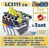 【インクのチップス】 LC3111 互換インク 【 4色×3 計12本セット 】 ISO14001/ISO9001認証工場生産商品 残量表示対応ICチップ 1年保証 対応機種: ブラザー DCP-J982N-W / DCP-J982N-B / DCP-J582N / MFC-J903N / DCP-J978N-B / DCP-J978N-W / DCP-J973N / DCP-J972N / DCP-J577N / DCP-J572N / MFC-J898N / MFC-J893N / MFC-J998DN / MFC-J998DWN / MFC-J738DN / MFC-J738DWN 画像