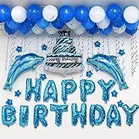 誕生日 飾り付け 特大 豪華 風船 Happy Birthday パーティ バルーン お祝い パーティー 装飾 アルミ風船 バースデー プレゼント ハンドポンプ 両面テープ付き (ブルー)