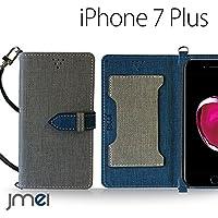iPhone 7 Plus ケース JMEIオリジナルカルネケース VESTA グレー アイフォン 7 プラス docomo apple アップル iphone7 スマホ カバー スマホケース 手帳型 ショルダー スリム スマートフォン